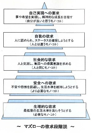 mazuro_File0002.jpg